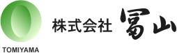 株式会社 冨山