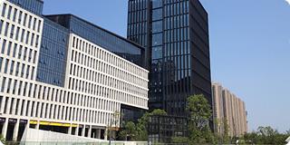 重慶石川泰安化工有限公司